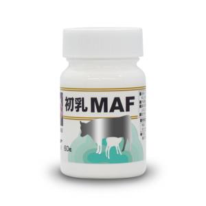MAF-Capsules