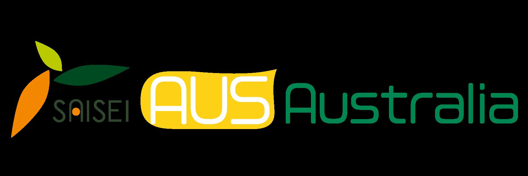 Saisei Australia